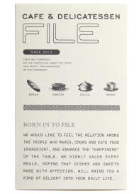 file_main_2