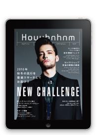 houyhnhnm_main