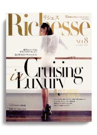 richesse_main_3