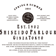 shiseidoparlour_Catalog_main